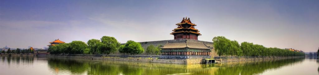 Pla d'internacionalització a la Xina